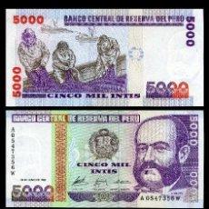 Billetes extranjeros: PERU 5.000 INTIS DE 1988 TRIO CORRELATIVO (MIGUEL GRAU -ALMIRANTE DE LA MARINA DE LA GUERRA DE PERU. Lote 205598730