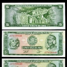Billetes extranjeros: PERU 5 SOLES DE ORO DE 1974 TRIO CORRELATIVO ( INCA PACHACUTEC - GOVERNANTE DEL ESTADO INCA ). Lote 205603800