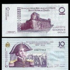 Billetes extranjeros: HAITI 10 GOURDES DE 2004 TRIO CORRELATIVO ( SANITE BELAIR-OFICIAL DEL EJERCITO REVOLUCION HAITIANA. Lote 205604400