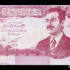 Banconote internazionali: IRAK IRAQ 5 DINARES SADDAM HUSSEIN 1992 PICK 80C GUERRA DEL GOLFO SC UNC. Lote 205702592