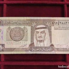 Banconote internazionali: ARABIA SAUDI 1 RIYAL 1984 PICK 21D. Lote 205766817