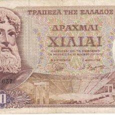 Banconote internazionali: BILLETE DE GRECIA DE 1000 DRACMAS DEL AÑO 1970. Lote 205816043