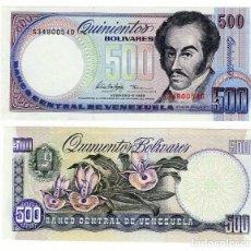 Billetes extranjeros: BILLETE DE VENEZUELA - 500 BOLÍVARES 1998 - SIN CIRCULAR - PLANCHA -. Lote 205858536