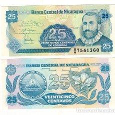 Billetes extranjeros: BILLETE DE NICARAGUA - 25 CENTAVOS DE CORDOBA 1991 - SIN CIRCULAR - PLANCHA -. Lote 205862221