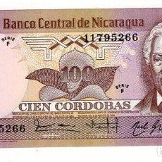 Billetes extranjeros: BILLETE DE NICARAGUA - 100 CORDOBAS 1985 - SIN CIRCULAR - PLANCHA -. Lote 205863856