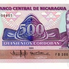 Billetes extranjeros: BILLETE DE NICARAGUA - 500 CORDOBAS 1985 - SIN CIRCULAR - PLANCHA -. Lote 205864168
