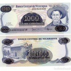 Billetes extranjeros: BILLETE DE NICARAGUA - 1.000 CORDOBAS 1985/87 - SIN CIRCULAR - PLANCHA -. Lote 205864570