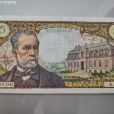 Billetes extranjeros: BILLETE 5 FRANCOS 1966 FRANCIA PASTEUR. Lote 205873516