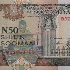 Billetes extranjeros: SOMALIA N50 SHILLIN 1991 S/C. Lote 206143162