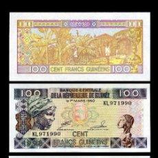 Billetes extranjeros: GUINEA 100 FRANCOS AÑO 1998 TRIO CORRELATIVO( JOVEN MUJER GUINEANA Y CAMPESINOS EN UNA PLATANERA ). Lote 206246100