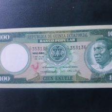 Billetes extranjeros: GUINEA ECUATORIAL 100 EKUELE P6 1975 NUEVO UNC SC. Lote 206247155