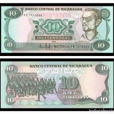 Billetes extranjeros: NICARAGUA 10 CORDOBAS 1985 (1988) PIK 151 S/C. Lote 206247910