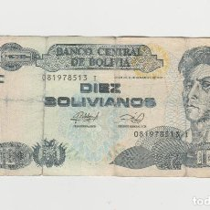 Billetes extranjeros: BOLIVIA- 10 BOLIVIANOS-1986. Lote 206280821