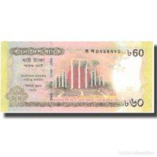 Billetes extranjeros: BILLETE, 60 TAKA, 2012, BANGLADESH, 2012, KM:61, SC. Lote 206296373