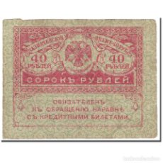 Billetes extranjeros: BILLETE, 40 RUBLES, 1917, RUSIA, UNDATED (1917), KM:39, MBC. Lote 206296466
