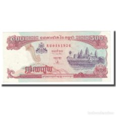 Billetes extranjeros: BILLETE, 500 RIELS, 1996-1998, CAMBOYA, KM:43A, EBC+. Lote 206296592