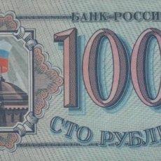 Notas Internacionais: RUSIA 100 RUBLES 1993 S/C PLANCHA. Lote 206324202