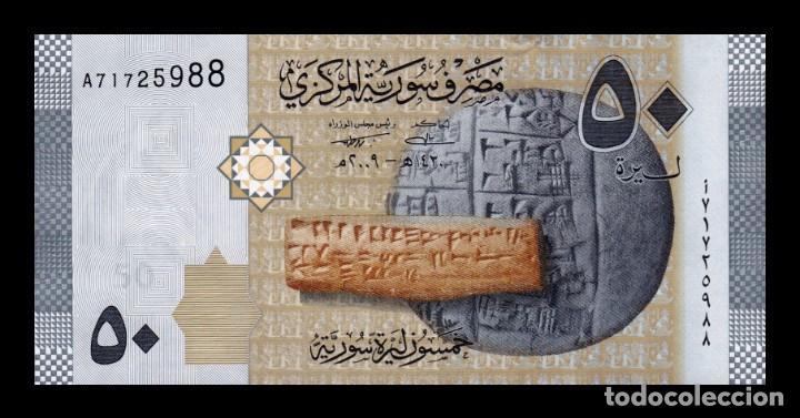 SIRIA SYRIA 50 LIBRAS SIRIAS 2009 PICK 112 SC UNC (Numismática - Notafilia - Billetes Extranjeros)