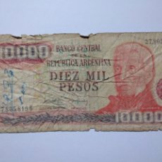Billetes extranjeros: BILLETE 10000 PESOS ARGENTINA. Lote 206484315