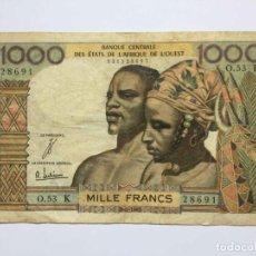 Billetes extranjeros: BILLETE DE 1000 FRANCOS: ÁFRICA OCCIDENTAL (1959-65) ¡COLECCIONISTA! ¡ORIGINAL!. Lote 206810067