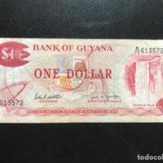 Billetes extranjeros: 1 DOLLAR GUYANA BANK OF GUYANA ONE DOLLAR NOTE ANTIGUO BILLETE. Lote 206844847