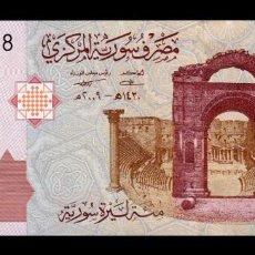 Banconote internazionali: SIRIA SYRIA 100 LIBRAS SIRIAS 2009 PICK 113A SC UNC. Lote 206870680
