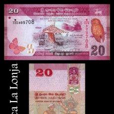 Billetes extranjeros: SRI LANKA 20 RUPEES 2015 PICK 123C SC UNC. Lote 206972266