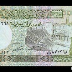 Billetes extranjeros: SIRIA SYRIA 5 LIBRAS SIRIAS 1991 PICK 100E SC UNC. Lote 206972453
