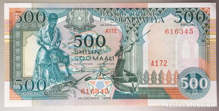 SOMALIA. 500 SHILIN (Numismática - Notafilia - Billetes Extranjeros)