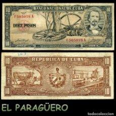 Billetes extranjeros: CUBA 10 PESOS DE 1958 SERIE F505078A (CARLOS MANUEL DE CESPEDES 1º PRESIDENTE DE LA REPUBLICA CUBANA. Lote 207042455