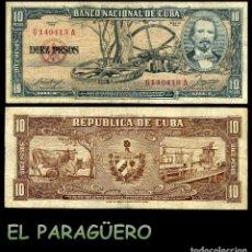 Billetes extranjeros: CUBA 10 PESOS DE 1958 SERIE G140413A (CARLOS MANUEL DE CESPEDES 1º PRESIDENTE DE LA REPUBLICA CUBANA. Lote 207043381