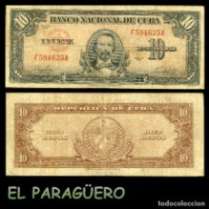 Billetes extranjeros: CUBA 10 PESOS DE 1949 SERIE F594625A (CARLOS MANUEL DE CESPEDES 1º PRESIDENTE DE LA REPUBLICA CUBANA. Lote 207043716
