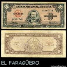 Billetes extranjeros: CUBA 10 PESOS DE 1960 SERIE C460177A (CARLOS MANUEL DE CESPEDES 1º PRESIDENTE DE LA REPUBLICA CUBANA. Lote 207044075