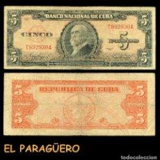 Billetes extranjeros: CUBA 5 PESOS DE 1949 SERIE T992930A ( MAXIMO GOMEZ - GENERAL DE TROPAS REVOLUCIONARIAS CUBANAS ). Lote 207227967
