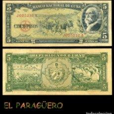 Billetes extranjeros: CUBA 5 PESOS DE 1958 SERIE J025232A ( MAXIMO GOMEZ - GENERAL DE TROPAS REVOLUCIONARIAS CUBANAS ). Lote 207230118