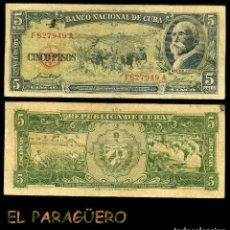 Billetes extranjeros: CUBA 5 PESOS DE 1958 SERIE F827949A ( MAXIMO GOMEZ - GENERAL DE TROPAS REVOLUCIONARIAS CUBANAS ). Lote 207230511