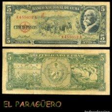 Billetes extranjeros: CUBA 5 PESOS DE 1958 SERIE K455052A ( MAXIMO GOMEZ - GENERAL DE TROPAS REVOLUCIONARIAS CUBANAS ). Lote 207230961