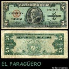 Billetes extranjeros: CUBA 5 PESOS DE 1960 SERIE B945465A ( MAXIMO GOMEZ - GENERAL DE TROPAS REVOLUCIONARIAS CUBANAS ). Lote 207232620