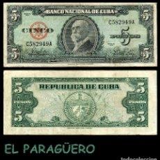 Billetes extranjeros: CUBA 5 PESOS DE 1960 SERIE C582949A ( MAXIMO GOMEZ - GENERAL DE TROPAS REVOLUCIONARIAS CUBANAS ). Lote 207233196