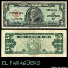 Billetes extranjeros: CUBA 5 PESOS DE 1960 SERIE C402352A ( MAXIMO GOMEZ - GENERAL DE TROPAS REVOLUCIONARIAS CUBANAS ). Lote 207233587