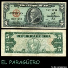 Billetes extranjeros: CUBA 5 PESOS DE 1960 SERIE C801179A ( MAXIMO GOMEZ - GENERAL DE TROPAS REVOLUCIONARIAS CUBANAS ). Lote 207233873
