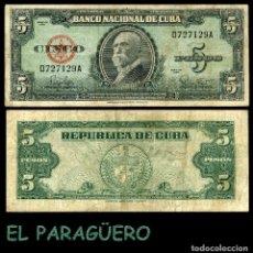 Billetes extranjeros: CUBA 5 PESOS DE 1960 SERIE D727129A ( MAXIMO GOMEZ - GENERAL DE TROPAS REVOLUCIONARIAS CUBANAS ). Lote 207236556