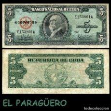 Billetes extranjeros: CUBA 5 PESOS DE 1960 SERIE E153891A ( MAXIMO GOMEZ - GENERAL DE TROPAS REVOLUCIONARIAS CUBANAS ). Lote 207236830