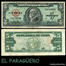 Billetes extranjeros: CUBA 5 PESOS DE 1960 SERIE E471900A ( MAXIMO GOMEZ - GENERAL DE TROPAS REVOLUCIONARIAS CUBANAS ). Lote 207237082