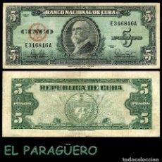 Billetes extranjeros: CUBA 5 PESOS DE 1960 SERIE E346846A ( MAXIMO GOMEZ - GENERAL DE TROPAS REVOLUCIONARIAS CUBANAS ). Lote 207237416