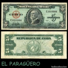 Billetes extranjeros: CUBA 5 PESOS DE 1960 SERIE E101099A ( MAXIMO GOMEZ - GENERAL DE TROPAS REVOLUCIONARIAS CUBANAS ). Lote 207237816