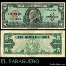 Billetes extranjeros: CUBA 5 PESOS DE 1960 SERIE E958463A ( MAXIMO GOMEZ - GENERAL DE TROPAS REVOLUCIONARIAS CUBANAS ). Lote 207238056
