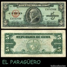 Billetes extranjeros: CUBA 5 PESOS DE 1960 SERIE E373789A ( MAXIMO GOMEZ - GENERAL DE TROPAS REVOLUCIONARIAS CUBANAS ). Lote 207238346