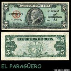 Billetes extranjeros: CUBA 5 PESOS DE 1960 SERIE E137575A ( MAXIMO GOMEZ - GENERAL DE TROPAS REVOLUCIONARIAS CUBANAS ). Lote 207238565