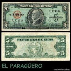 Billetes extranjeros: CUBA 5 PESOS DE 1960 SERIE F177451A ( MAXIMO GOMEZ - GENERAL DE TROPAS REVOLUCIONARIAS CUBANAS ). Lote 207238768